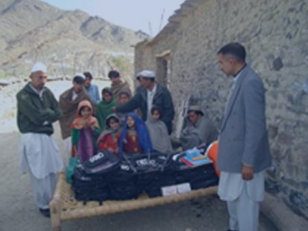 School Supplies Assistance Program